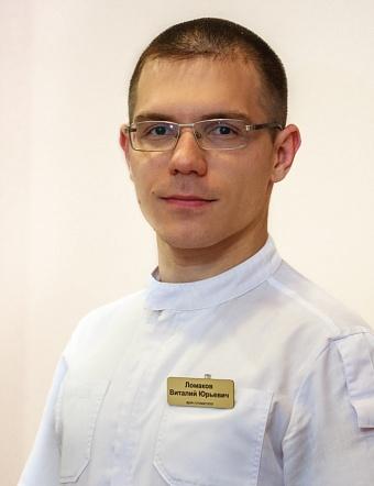 Лечение кариеса в Екатеринбурге